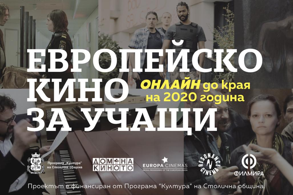 SFFU_online_DK_Filmira_2020.png